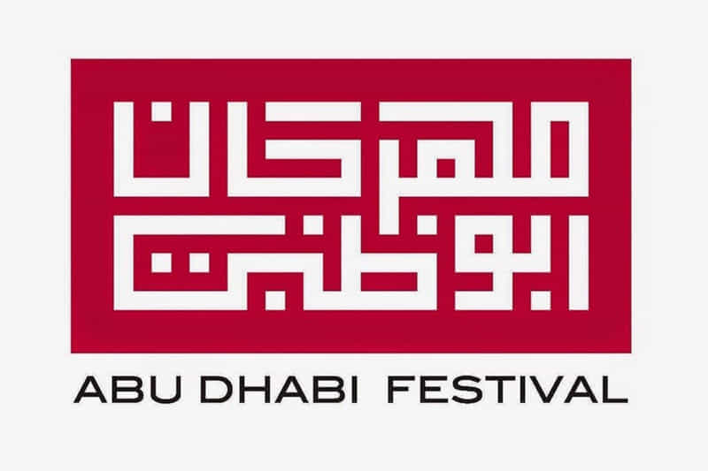 Abu Dhabi Festival Highlights Impact of Pandemic on Artists